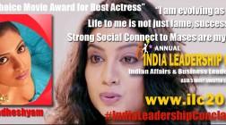 "Kavita Radheshyam to receive the prestigious ""Critics' Choice Movie Award for Best Actress"" at India Leadership Conclave 2015 Power Brand Awards"