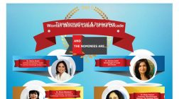 Dr Rekha Sheth, Dr Bindu Sthalekar, Dr. Jamuna Pai, Dr. Malvika Kohli, Dr. Rashmi Shetty are Pharma Leaders 2017 finalists for the prestigious Transformational & Innovative Woman Skincare Leader of the Decade