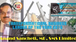 Nagpur based Infrastructure giant SMS Infrastructure's Anand Sancheti to receive the prestigious Transformational Business Leader of the Year 2016