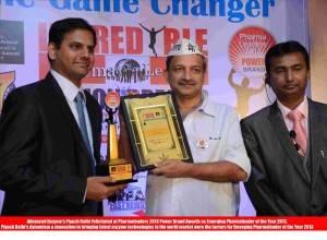 Award-Piyush-Rathi